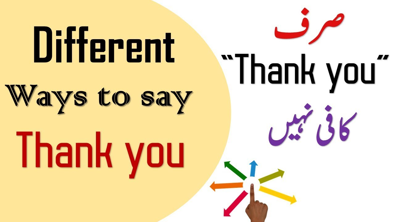 Other ways to say Thank you | Urdu / Hindi