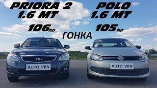 PRIORA 2 vs  VW POLO . ГОНКА !!! КАКАЯ ШКОЛА БУДЕТ КУРИТЬ???
