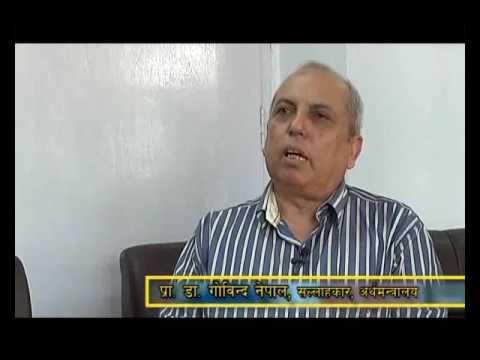 Govind Nepal, a Professor of Economics at Tribhuvan University/ARTHIKBAHAS .