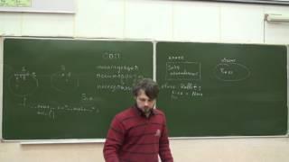 ФМХФ МФТИ - Информатика, семестр 1, лекция 12