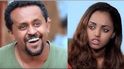 ፈላሻው ሁለት Felashaw 2 | Ethiopian film 2019