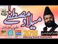 Dr. Khadim Hussain  Khursheed  othiya 30 4 2015