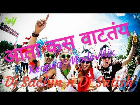 """ Aata Kas Vattay 