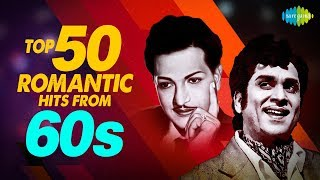 One stop jukebox :: top 50 songs from 60's super hit telugu movies. here you can enjoy in all categories like happy, love, romantic songs. en...