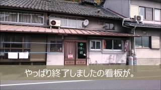 2015 04 12 幻の塩ラーメン&蜻蛉の滝ツーリング