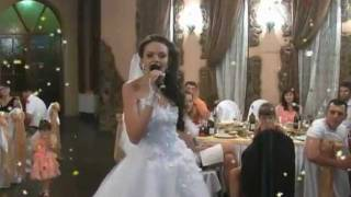 Невеста поёт на свадьбе родителям