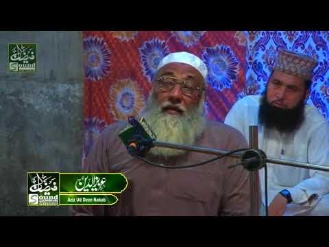 Allama Aziz Ud Deen Kokab Shab New Speach   2018   ... By # Faizan Sound Islamabad