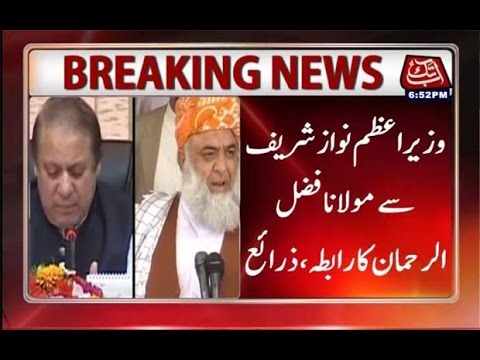 Prime Minister Nawaz Sharif Contacts Maulana Fazlur Rehman