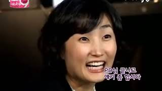 Park Kyunglim's Wonderful Outing - SNSD [11.23.07] (en) 1/4