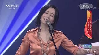 《天天把歌唱》 20201229| CCTV综艺 - YouTube