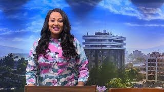 Enetewawekalen Wey – aired on Dec 17, 2018