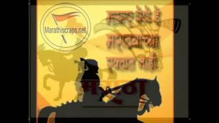 mard maratha bhadakla..shivsena song