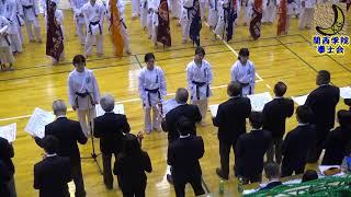 Karate Kansai,Japan 2018 第52回関西学生空手道個人 女子組手-55kg 表...