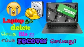 How to recover deleted files on laptop (or) pc...