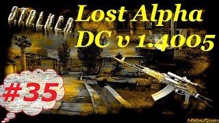 прохождение.  S.T.A.L.K.E.R. Lost Alpha DC v.1.4005. #35. Лаборатория Х2. Финал