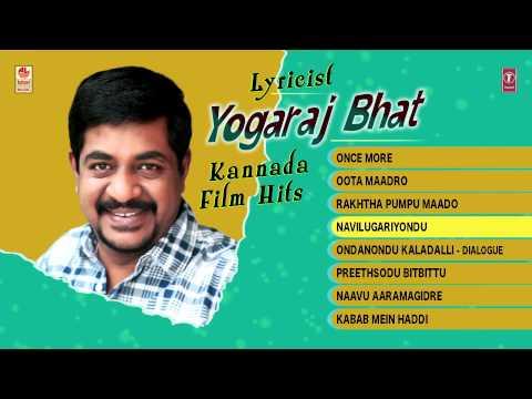Lyricist Yogaraj Bhat Kannada Film Hits || Jukebox