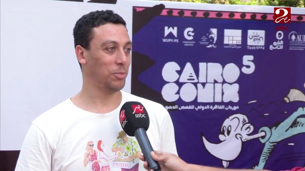 ختام فعاليات مهرجان القاهرة الدولي للقصص المصورة
