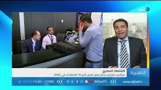 مامعنى إنشاء ميناء في السادس من أكتوبر وكيف ستصل مصر إلى ال10 الكبار في العالم