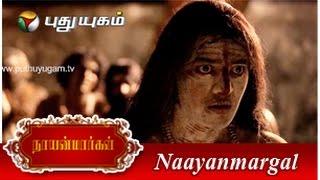 Nayanmargal - Episode 128