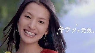 2011年. 井上真央 リポビタンファイン ブランコ篇 ↓ 井上真央 エーザイ ...