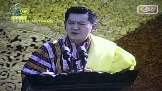 HIS MAJESTY THE FIFTH KING OF BHUTAN.. ADDRESS NATION TODAY ON 60TH BIRTHDAY OF OUR FOURTH KING