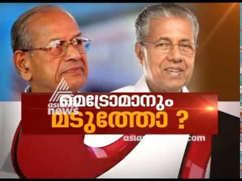 DMRC exits light metro, blames Kerala government | News Hour 8 March 2018