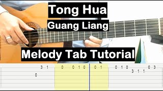 Tong Hua Guitar Lesson Melody Tab Tutorial Guitar Lessons for Beginners