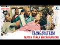Download Motta Thala Machaanukku  Song | Thangaratham | Naan Kadavul Rajendran | Trend Music MP3 song and Music Video