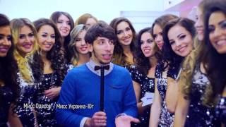 MISS ODESSA-MISS UKRAINE SOUTH 2015
