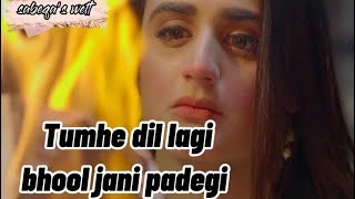 Tumhe Dil Lagi | Rahat Fateh Ali Khan | instrumental Ringtone | Sad Whatsapp Status 🥀 | famous 2020