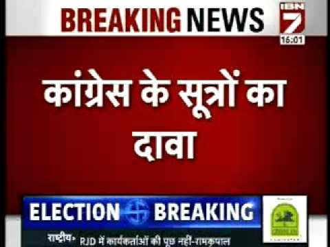 BRKG NEWS 8 LS polls   Sachin Pilot, Manish Tiwari, Chidambaram backout