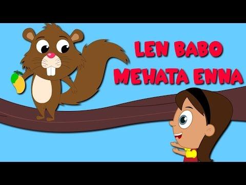 Len Babo Mehata Enna | Baby Squirrel Come Here Sinhala Baby Song