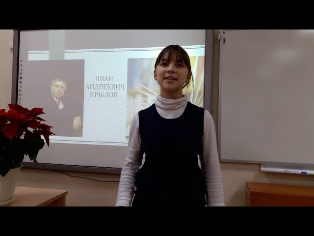 Изображение предпросмотра прочтения – ВикторияРукавишникова читает произведение «Осёл и Соловей» И.А.Крылова