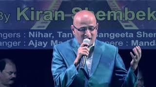 Aisa Kabhi hua nahi,yeh vada raha-kiran shembekar-r d burman-magic of kiishore kumar 17