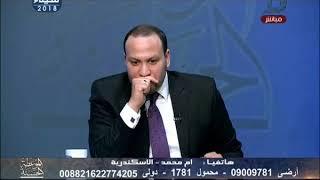 الموعظه الحسنه | الشيخ إسلام لمخرجة البرنامج حتقضوا عليا النهارده أنا ضغطي إرتفع