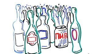 Смотреть видео что делает алкоголь в холодильнике