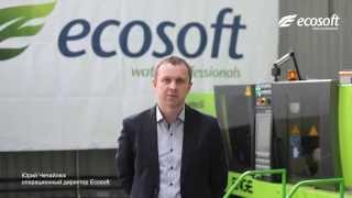 Ecosoft - единственный сетифицированный производитель систем очистки воды в Украине(, 2015-11-09T19:32:03.000Z)