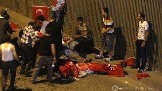 видео Яшар Ниязбаев - Что сейчас происходит в Турции 05 10 2016