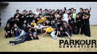 PKG Korea Begins! Parkour / Freerunning workshop   Parkour Generations Korea
