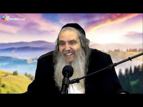 """הרב שלום ארוש - החורבן, האבל והנחמה (לקראת ט' באב - תשע""""ט)"""