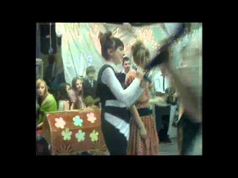 Id- Karaoke (2010) (HD)