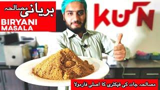 Biryani Masala Recipe  Commercial Recipe  Kun Foods