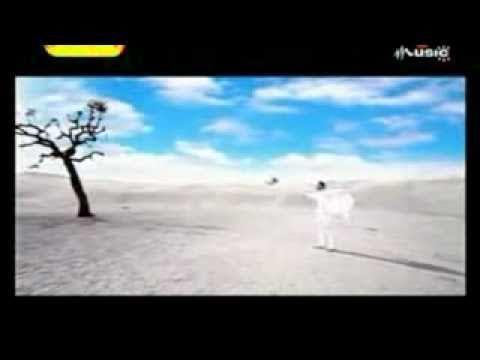 kinara Babu Maan   Original Video