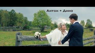 Североуральск Свадебный день Антона и Дины