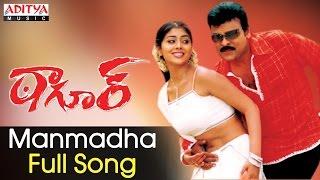 Manmadha Full Song II Tagore Songs II Chiranjeevi, Shreya