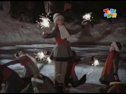 Музыка к фильму Сказка о звездном мальчике YouTube