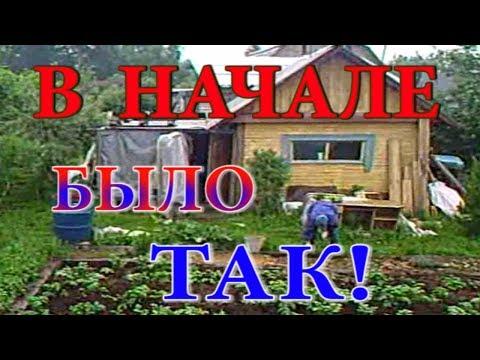 Красота Байкала (64 фото) » Триникси