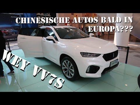 CHINA VLOG | WEY & Haval - Chinesische SUV bald in Europa???