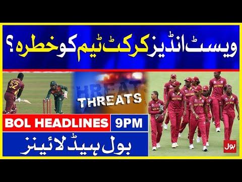 West Indies cancels Pakistan tour?