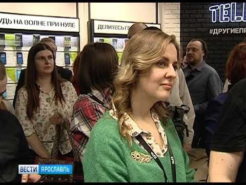 В Ярославской области начал работу федеральный мобильный оператор Tele2